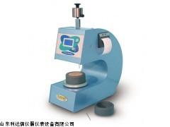 LDX-LPK-E044 意大利  天天 水泥自动维卡仪新款