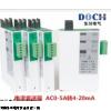 河南BS41电流变送器价格