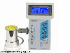 油品品质分析仪/LDX-SHATOX-SX-300
