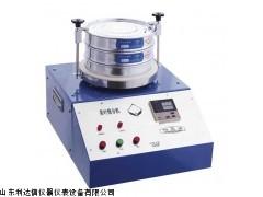 茶叶筛分机 筛分机 茶叶筛分仪LDX-CF-1