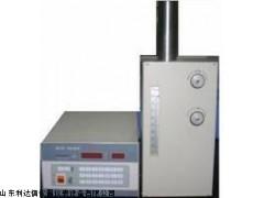 半价优惠 单缸柱塞泵/单柱塞泵LDX-ZB-80