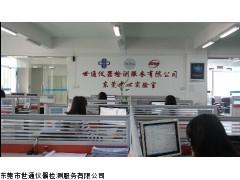 江门鹤山仪器计量方法,江门鹤山仪器计量电话,鹤山仪器计量咨询