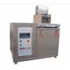 河北ZSY-34全自动低温柔度仪价格