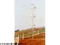 小气候自动观测系统/小气候自动观测站LDX-MAOS-Ⅱ
