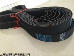 XPZ1162三角皮带,盖茨工业皮带XPZ1162