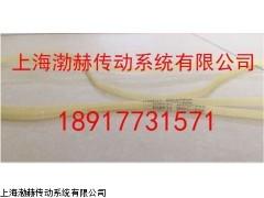 聚氨酯同步带DMXL-500,双面齿DMXL-500同步带