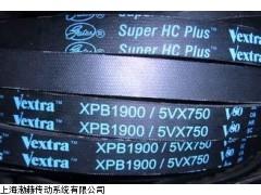 XPZ1250带齿三角带,窄V皮带XPZ1250