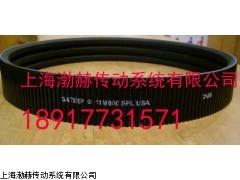 XPZ1262窄V三角带,XPZ1262价格,XPZ1262