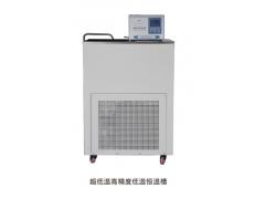 长沙高精度低温恒温槽,实验室低温槽价格,低温恒温槽厂家
