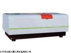 批发零售激光粒度分布仪新款LDX-DDH3-HYL-1080