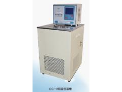 DC系列超低温恒温槽,-60℃低温恒温槽,长沙低温槽厂家
