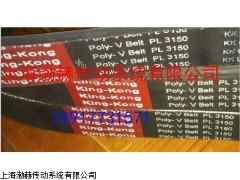 XPZ1340/3VX530皮带,XPZ1340三角带