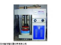 YSD-3微机控制岩石抗压剪试验机,岩石抗压剪试验机