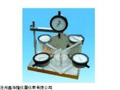 YSD-5岩石自由膨胀率试验仪,岩石自由膨胀率试验仪