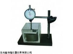 YSD-6岩石侧向约束膨胀率试验仪,岩石侧向约束膨胀率试验仪