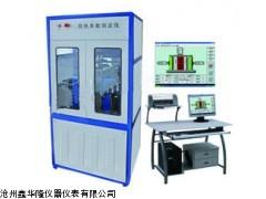 沥青混凝土导热系数测定仪,导热系数测定仪