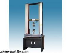 保温材料压缩强度试验机