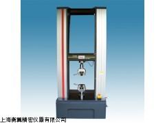 铝棒拉力试验机