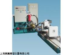 液压卧式拉力试验机