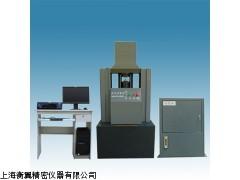 钢板微机控制杯突试验机