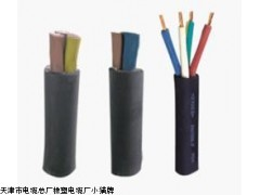 市内通信电缆-HYA53电缆