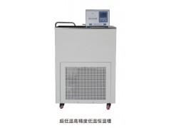 长沙超低温恒温槽,低温恒温循环器,湖南/长沙低温恒温槽