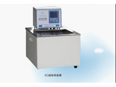 SC-0510超级恒温水槽,国产超级恒温槽,恒温槽价格