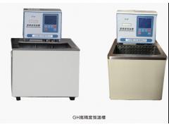 长沙高精度高温恒温槽,GH系列高精度恒温槽厂家,恒温槽价钱