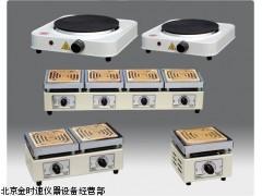 封闭电炉/万用电炉DL-I-15/DK-98-II