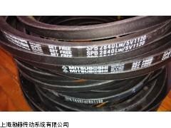 XPZ1700/3VX670三角带,XPZ1700厂家