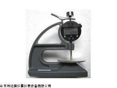 天天特价台式测厚仪新款LDX-HL6-CH-1-BT