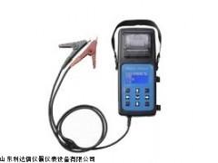 LDX-BIG8858电瓶检测仪 蓄电池测试仪 电瓶测试仪
