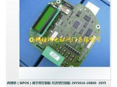 2SY2016-1SB00经济型控制板