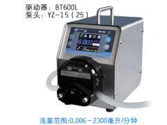 BT600L蠕动泵/恒流泵,长沙实验室进样泵/打料泵/计量泵