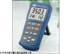 非色散式红外线二氧化碳分析仪LDX-TES-1371停产
