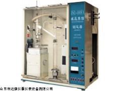 新款减压蒸馏测定器天天LDX-DHH-DSY-218