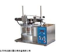 包邮冰点浊点结晶点测定器新款LDX-DHH-DSY-02