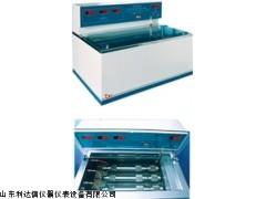 LDX-DHH-DSY-207Z 包邮自动饱和蒸气压测定器新款