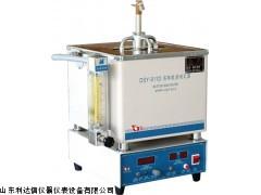 包邮 实际胶质测定器新款LDX-DHH-DSY-011D