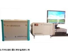 LDX-WZ-MCY-4  包邮脉冲式核磁共振含油含水分析仪