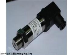 批发零售压力传感器天天LDX-DFY-KGY50