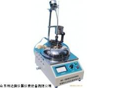 批发零售闭口闪点测定仪天天LDX-ZBS-1