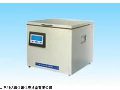 厂家 多功能振荡仪 LDX-HK-3070ZD