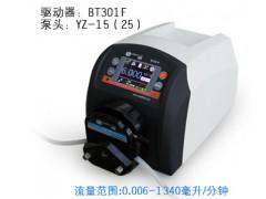 BT301F蠕动泵/恒流泵,长沙BT系列恒流泵,灌装进样泵