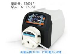 BT601F蠕动泵/恒流泵,雷弗蠕动泵长沙销售,恒流泵批发