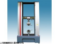 拉力试验机生产商    拉力试验机   材料拉力试验机