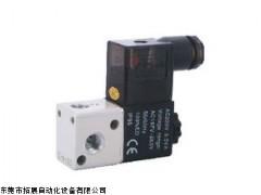 亞德客電磁閥工作原理,臺灣AIRTAC電磁閥