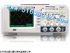 半价优惠双通道示波器/新款LDX-DY-SDS1302CE