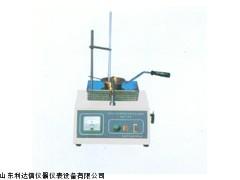 沥青闪点和燃点测定仪LDX-WSY-01A