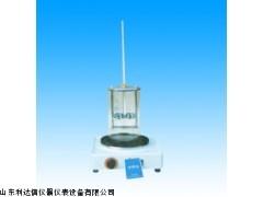 厂家直销沥青软化点试验器新款LDX-HS3-SYD-4507